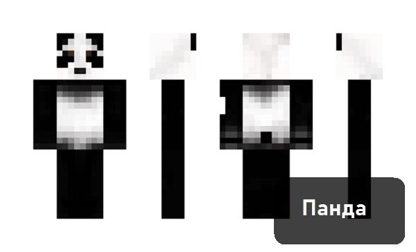 Скин Панды на Майнкрафт 1.1.5
